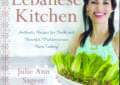 Chef Julie Taboulie to appear at Marcellus Library